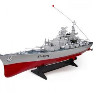 """German Bismarck Militara Battleship 1/360 RC 28 """"Nava de Razboi R/C Cruiser"""