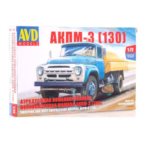 1:72 Street Cleaning Machine AKPM-3 (ZIL-130) 1:72