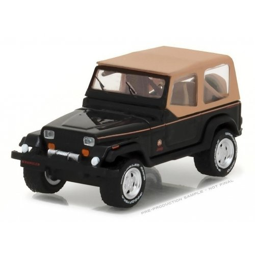 1994 Jeep Wrangler Sahara Solid Pack - All-Terrain Series 5 1:64