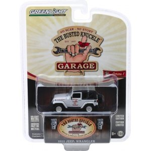 "2012 Jeep Wrangler ""Off Road Adventures"" Solid Pack - Busted Knuckle Garage Series 1 1:64"