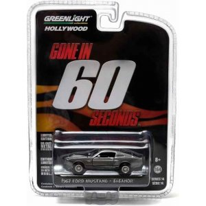 "1967 Custom Ford Mustang ""Eleanor"" Solid Pack - Hot Pursuit Series 30 1:64"