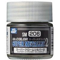SM-206 Mr. Color Super Metallic 2 - Super Chrome Silver 2 (10ml) Не