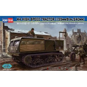 1:35 M4 High Speed Tractor (155mm/8-in./240mm) 1:35