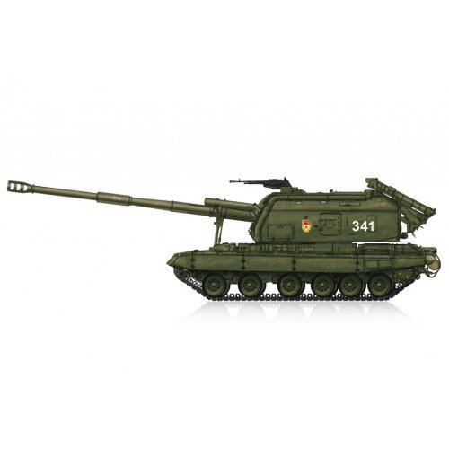 1:72 2S19-M1 Self-propelled Howitzer 1:72