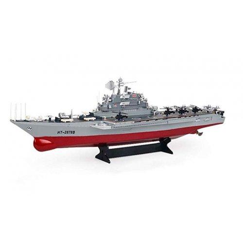 Barca HT, Aircraft carrier 1:275 2.4GHz RTR cu Telecomanda