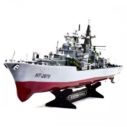 Barca HT, Russian destroyer Sowriemiennyj 956A HT-2879A - 78cm cu Telecomanda