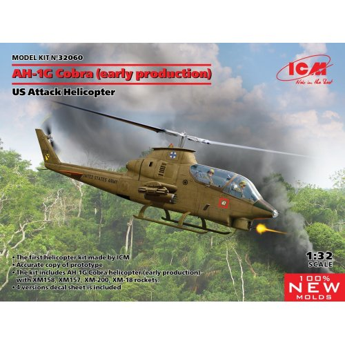 1:32 AH-1G Cobra (early production), US Attack Helicopter (100% new molds) 1:32