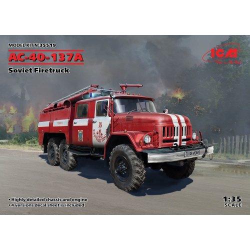 1:35 AC-40-137A, Soviet Firetruck (100% new molds) 1:35