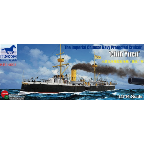 1:144 The Imperial Chinese Navy Protected Cruiser'Chih Yuen' 1:144