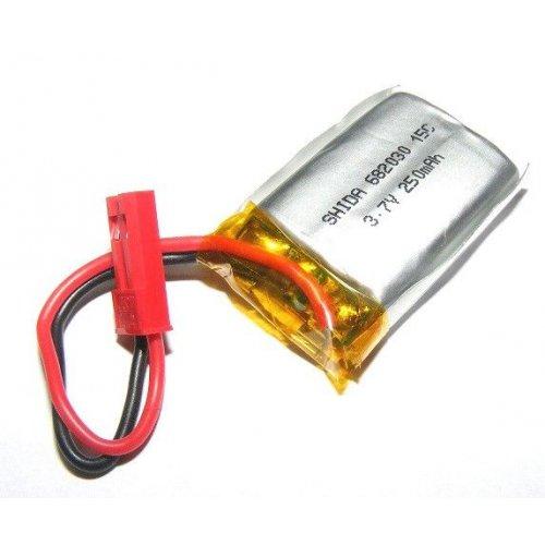 LiPo 250mAh 3.7V battery
