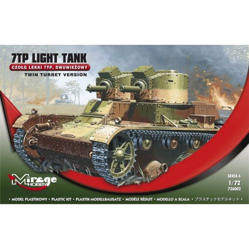 7TP Polish 2-turret Tanc