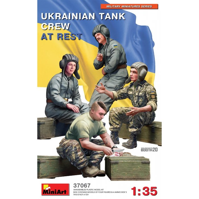 1:35 Ukrainian Tank Crew at Rest 1:35