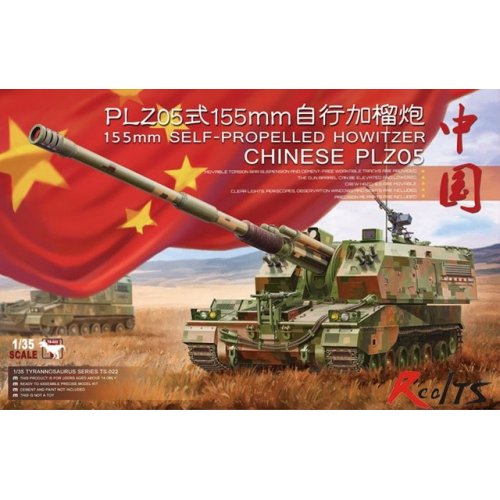 1:35 155m Self-Propelled Howitzer Chinese PLZ05 1:35