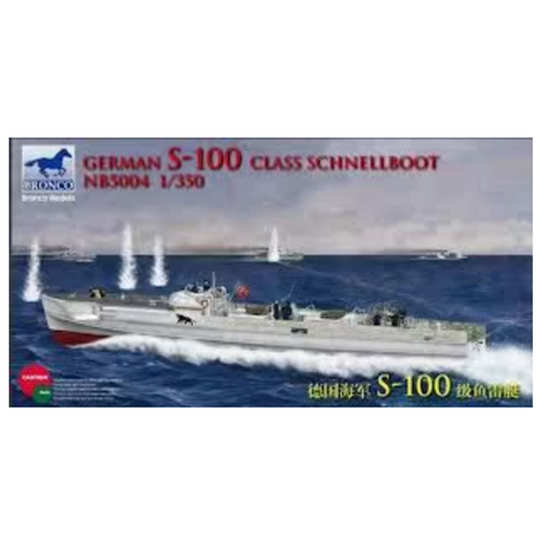 1:350 German S-100 Class Schnellboot (Not available in Japan Market 1:350