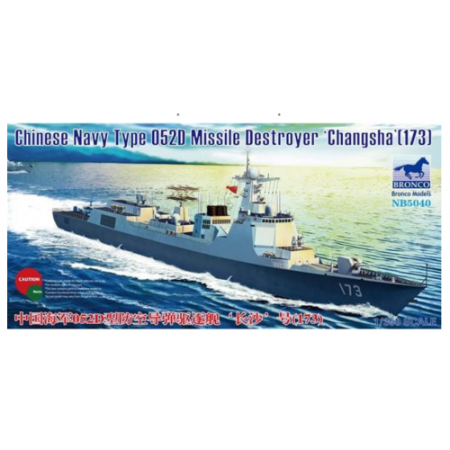 1:350 Chinese Navy Type 052D Missile  Destroyer Changsha(173) 1:350