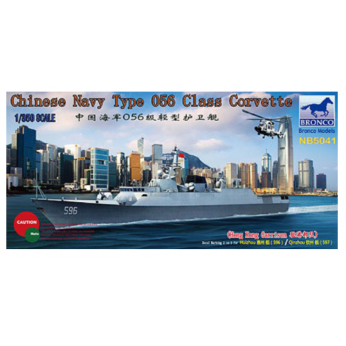 1:350 Chinese Navy Type 056 Class Corvette(596/597) Huizhou/Qinzh 1:350