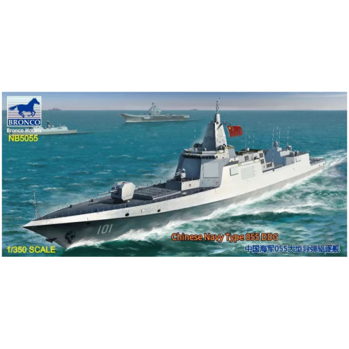 1:350 Chinese Navy Type 055 DDG Large Destroyer 1:350