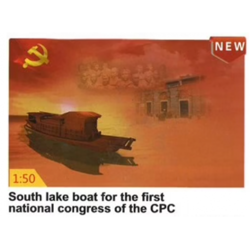 1:50 SOUTH LAKE RED BOAT FOR THE FIRST NATIONAL CONGRESS 1:50
