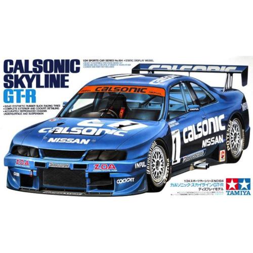 1:24 Calsonic Skyline GT-R (R33) 1:24