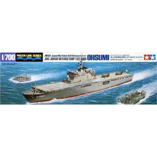 1:700 JMSDF Defense Ship LST-4001 Ohsumi 1:700