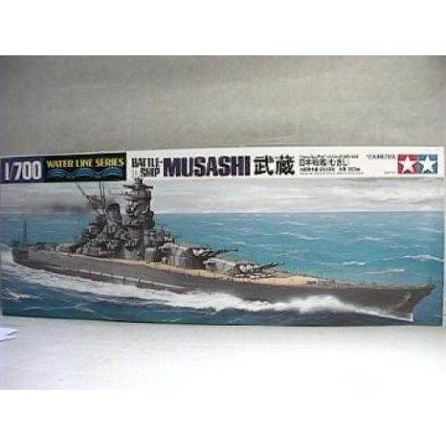 1:700 Japanese Battleship Musashi 1:700
