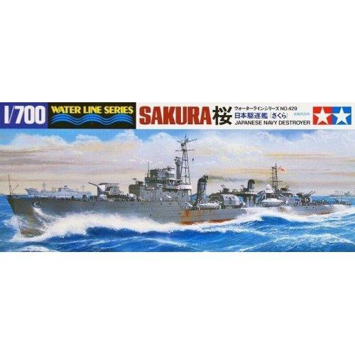 1:700 Japanese Navy Destroyer Sakura 1:700