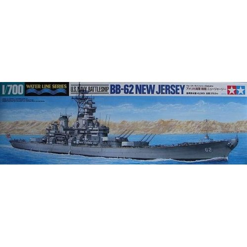 1:700 USS New Jersey BB-62 1:700