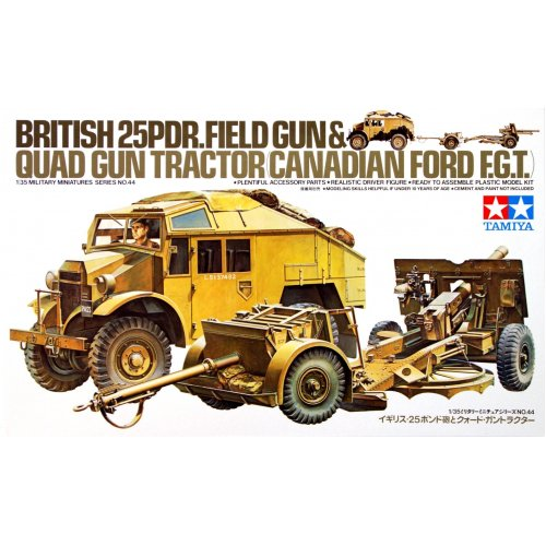 1:35 British 25 PDR. Gun