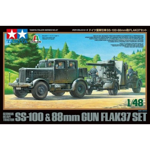 1:48 GERMAN HEAVY TRACTOR SS-100 & 88mm GUN FLAK37 SET 1:48