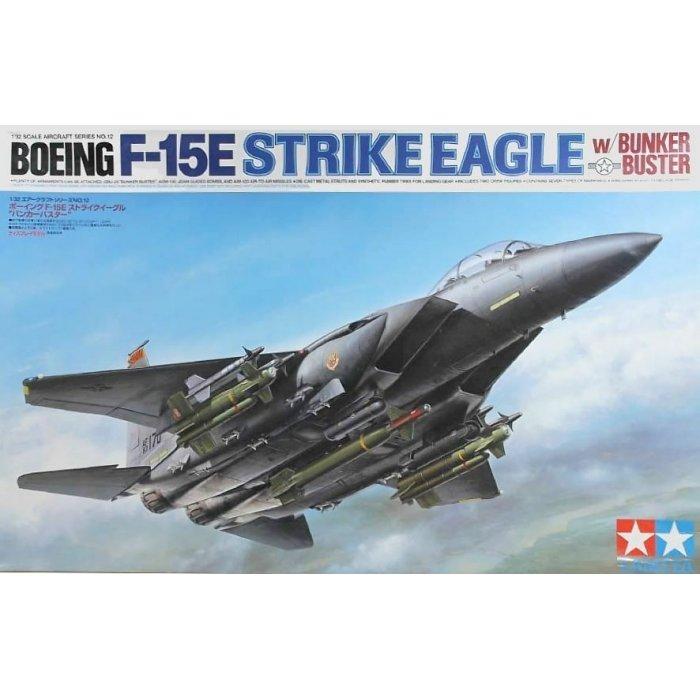 1:32  F-15E Strike Eagle -
