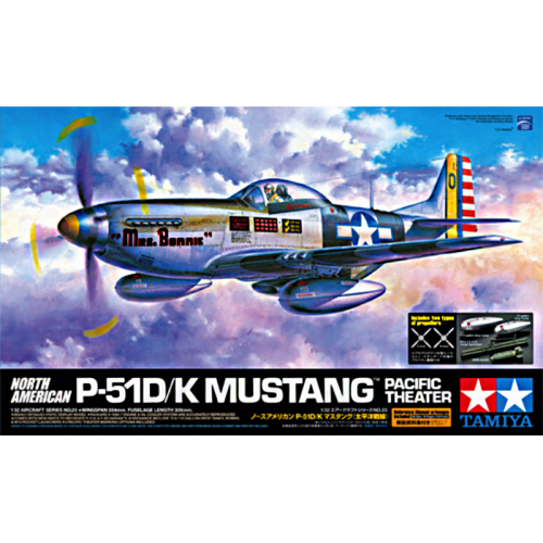 1:32 North American P-51D/K Mustang - Pacific Theater - 1 figure 1:32