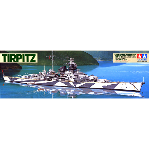 1:350 German Battleship Tirpitz 1:350