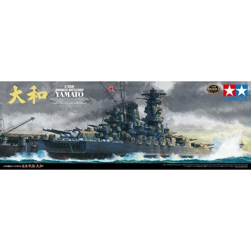 1:350 IJN Yamato 1:350