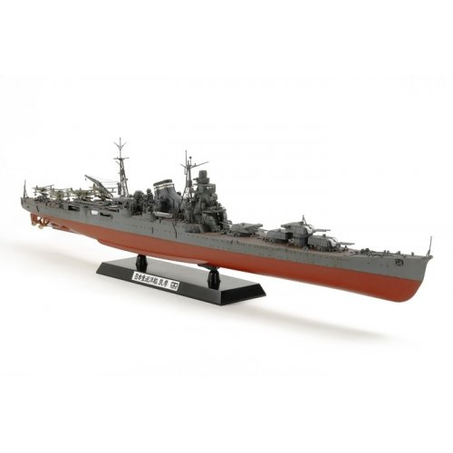 1:350 Heavy Cruiser Chikuma 1:350