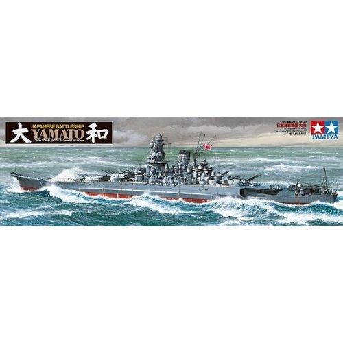 1:350 Japanese Battleship Yamato 1:350