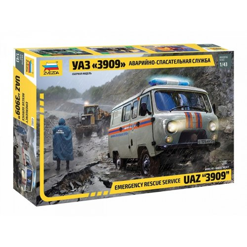 1:43 Emergency rescue service UAZ