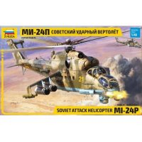 1:48 MIL MI-24P RUSSIAN ATTACK HELICOPTER 1:48