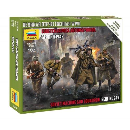 1:72 SOVIET MACHINE GUN SQUAD, BERLIN 1945 - snap-fit 1:72